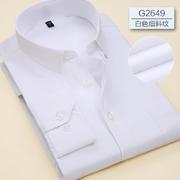 2016佐马仕新款男士正码版职业工装衬衫G2649