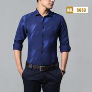 2018佐马仕新款男士棉麻印花长袖衬衫M85683