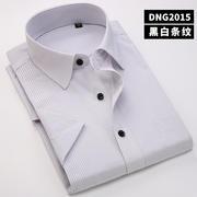 佐马仕男士短袖衬衫DNG2015