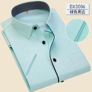 佐马仕新款男士商务休闲工装短袖衬衫DX3006