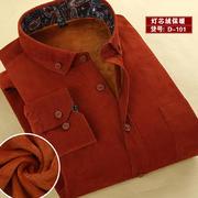 2015佐马仕新款男士全棉灯芯绒保暖衬衫D-101