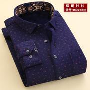 2016新款真超保暖衬衫BN230红