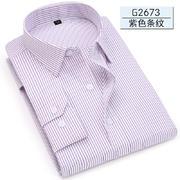 2017佐马仕新款男士正码职业装工装衬衫G2673