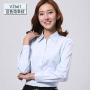 2016佐馬仕新款女式長袖工裝襯衫V2661