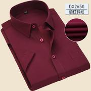 佐马仕新款男士商务休闲工装短袖衬衫DX2650