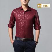 2018佐马仕新款男士棉麻印花长袖衬衫M85587
