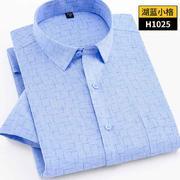 2018佐馬仕新款男士時尚棉麻短袖襯衫DH1025