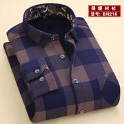 2016新款真超保暖衬衫BN216