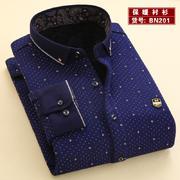 2016新款真超保暖衬衫BN201