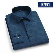 2020佐馬仕春秋新款高檔男士長袖襯衫K7101