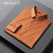 GC21-12