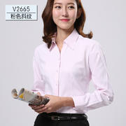 2016佐马仕新款女式长袖工装衬衫V2665