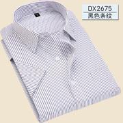 2017佐马仕新款男士黑色条纹短袖衬衫DX2675
