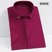 2020新款弹力布钻扣短袖衬衫DJ6099