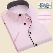 佐马仕新款男士商务休闲工装短袖衬衫DX3002