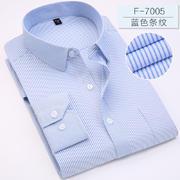 2017春季新款长袖衬衫F-7005