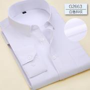 职业工装特大特小码衬衫G2663