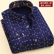 16新款加大碼45-48真超保暖襯衫BN305