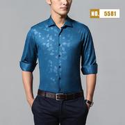 2018佐马仕新款男士棉麻印花长袖衬衫M85581