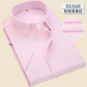 佐马仕新款男士商务休闲工装短袖衬衫DX2660
