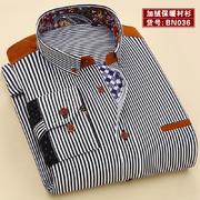 16款保暖衬衫BN036