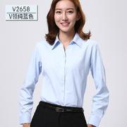 2016佐馬仕新款女式長袖工裝襯衫V2658