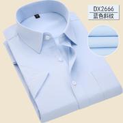 佐马仕新款男士商务休闲工装短袖衬衫DX2666