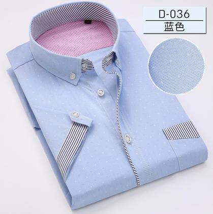 2017年佐马仕男士新款全棉短袖衬衫D036