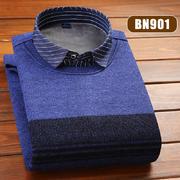 BN901
