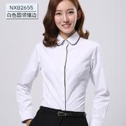 2017佐马仕女士新款纯色镶边 长袖工装衬衫NXB2655