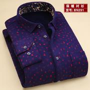 2016新款真超保暖衬衫BN291