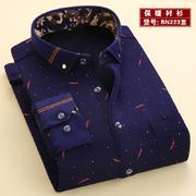 2016新款真超保暖衬衫BN223蓝X