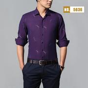 2018佐马仕新款男士棉麻印花长袖衬衫M85636