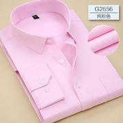 2016佐马仕新款男士正码版职业工装衬衫G2656