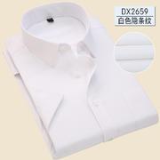 佐马仕新款男士商务休闲工装短袖衬衫DX2659