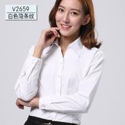 2016佐馬仕新款女式長袖工裝襯衫V2659