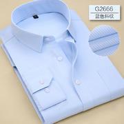 职业工装特大特小码衬衫G2666