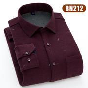 BN 212
