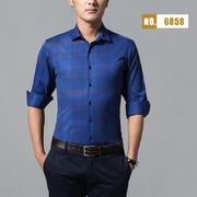 2018佐马仕新款男士棉麻印花长袖衬衫M86858