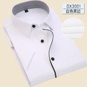 佐马仕新款男士商务休闲工装短袖衬衫DX3001