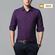 2018佐马仕新款男士棉麻印花长袖衬衫M85619