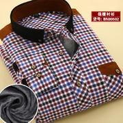2015男士加绒全棉格子保暖衬衫80502