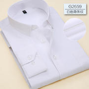 2016佐马仕新款男士工装职业装衬衫G2659