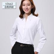 2016佐马仕新款女式长袖工装衬衫V2663