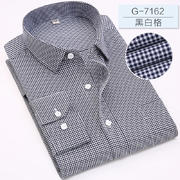 2017春季新款长袖衬衫G-7162