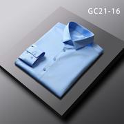 GC21-16