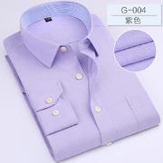 2017春季新款长袖衬衫G-004