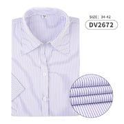 2019佐馬仕新款女式V領藍色條紋短袖襯衫DV2672