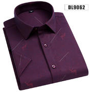 2020新款短袖襯衫DL9062