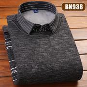 BN938